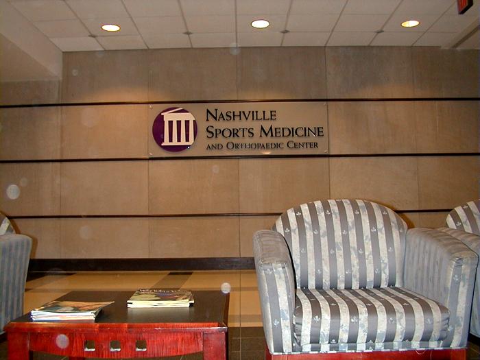 NSM-hospital_lobby